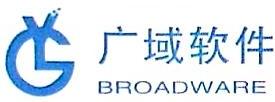 杭州广域软件有限公司