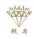 邹平锐力钻石工具有限公司 最新采购和商业信息