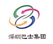 深圳巴士集团股份有限公司第二分公司 最新采购和商业信息