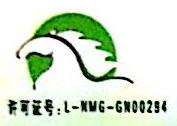 呼伦贝尔市经典假日国际旅行社有限公司