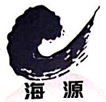 重庆海源弱电系统工程有限公司