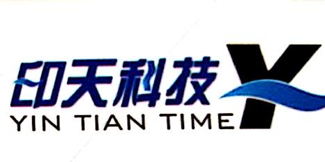 武汉印天科技工程有限公司