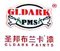 深圳市圣邦布兰卡新材料有限公司 最新采购和商业信息