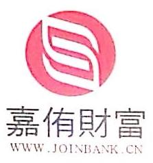 上海嘉侑资产管理有限公司 最新采购和商业信息