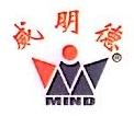 武汉威明德科技股份有限公司 最新采购和商业信息