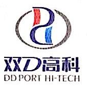 大连双D高科产业发展有限公司
