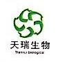 西安天瑞生物技术有限公司 最新采购和商业信息