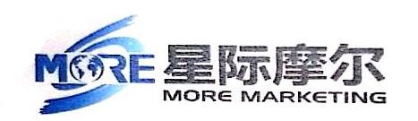 厦门星际摩尔网络营销策划有限公司