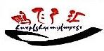 会宁县鹏飞广汇汽车贸易服务有限公司 最新采购和商业信息