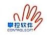 福州掌控软件开发有限公司 最新采购和商业信息