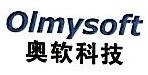 杭州奥软科技有限公司