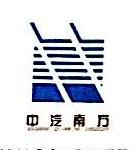 深圳市腾华投资有限公司 最新采购和商业信息