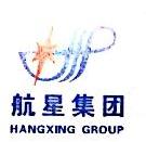 锦州航星物流有限公司 最新采购和商业信息