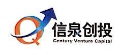 江苏盛泉创业投资有限公司 最新采购和商业信息