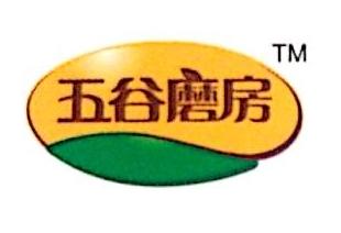 深圳天然食品贸易有限公司 最新采购和商业信息