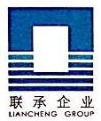 上海联承数码科技有限公司 最新采购和商业信息