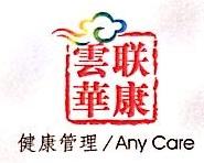 十方健康管理(江苏)有限公司 最新采购和商业信息
