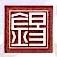 共青城康锡投资管理合伙企业(有限合伙) 最新采购和商业信息