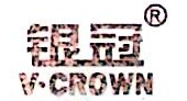 广州银冠温控器有限公司 最新采购和商业信息
