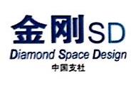 北京饰美金刚装饰有限公司 最新采购和商业信息