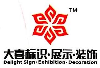 上海大居建筑工程集团有限公司 最新采购和商业信息