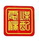 江西省发电用煤储配有限公司 最新采购和商业信息
