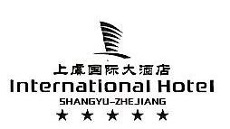 上虞国际大酒店有限公司 最新采购和商业信息