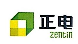 浙江正电信息科技有限公司 最新采购和商业信息