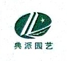 上海典派园艺有限公司 最新采购和商业信息