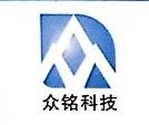 武汉众铭电子科技有限公司 最新采购和商业信息