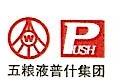 四川省宜宾普什智能科技有限公司
