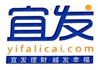 深圳市宜发网络科技有限公司