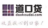 北京道口贷科技有限公司 最新采购和商业信息