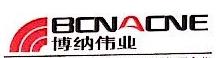 北京博纳伟业市场营销有限公司