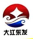 广州市大江东发投资顾问有限公司 最新采购和商业信息