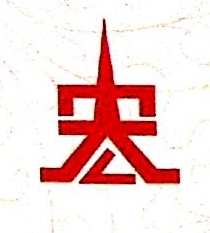 江苏宏大广告有限公司 最新采购和商业信息