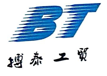 永康市搏泰工贸有限责任公司 最新采购和商业信息
