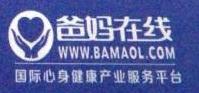 深圳前海爸妈在线众投控股股份有限公司