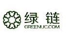 厦门绿链集成服务有限公司 最新采购和商业信息