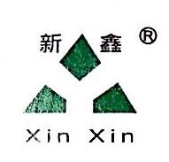 瑞安市新鑫包装机械有限公司 最新采购和商业信息