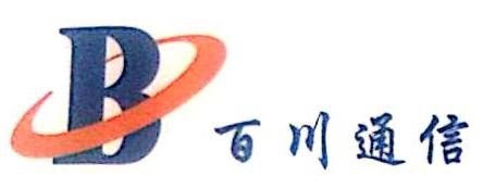 深圳市百川通信技术有限公司 最新采购和商业信息