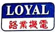 深圳路业机电有限公司
