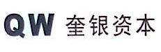 上海奎银投资管理有限公司
