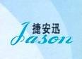 郑州捷安迅电子科技有限公司 最新采购和商业信息