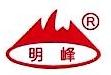 浙江明峰水泥有限公司 最新采购和商业信息