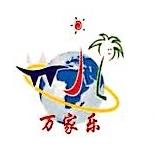 嘉兴万家乐旅行社有限公司 最新采购和商业信息