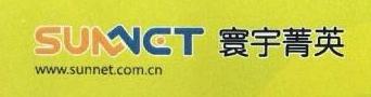 北京寰宇菁英科技发展有限公司 最新采购和商业信息