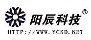 昆明阳辰科技有限责任公司 最新采购和商业信息