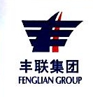 辽宁丰联实业发展有限公司 最新采购和商业信息