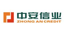 深圳市中安信业创业投资有限公司